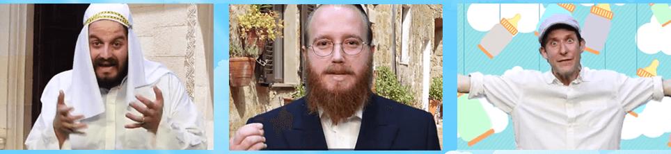 בינגו חידון ישראלי